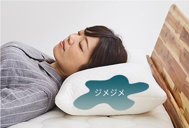 一般的な枕